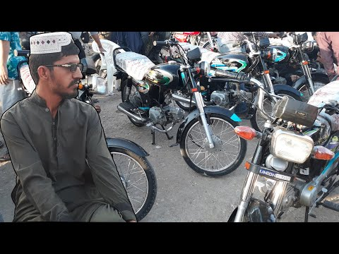 Used Bike Market | CPLC Clear Cheap Bikes | 2019 Updates