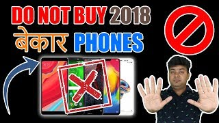 BHUL KE BHI MAT LENA 2018 KE FAILED PHONES, DOOR REHNA, PAISE BACHAO