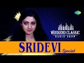Sridevi Special Weekend Classic Radio Show - Tamil | ???????? ???????? | HD Songs | RJ Mana
