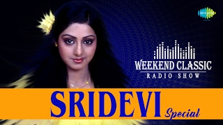 Sridevi Special Songs Audio Jukebox | Weekend Classic Radio Show