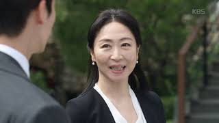 오창석 처음 본 이덕희 충격 '누군가를 닮았어..' [태양의 계절] 20190624