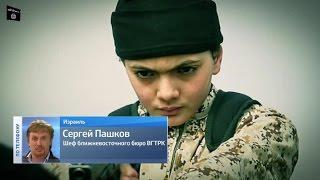 Новое шокирующее видео от ИГ: ребенок убивает