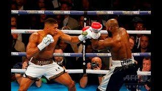 【ボクシング】強すぎる!現WBA・IBF・WBO世界ヘビー級スーパー王者「アンソニー・ジョシュア」のKOシーンをご覧ください!【アンソニー・ジョシュア】