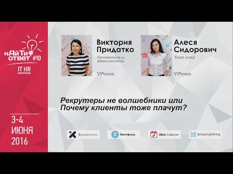 сайт знакомст украины он она