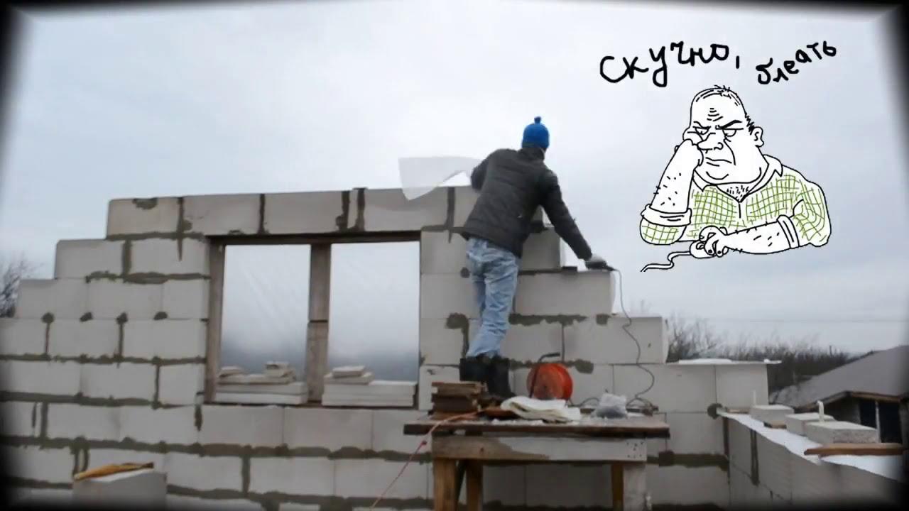 последствия консервации строительства