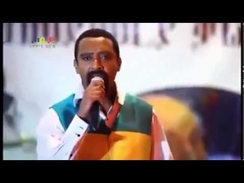 Ethiopia: hageren behazen amharic poem with jazz