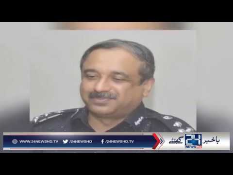 DIG traffic sacked due to pathetic situation of Traffic in Karachi