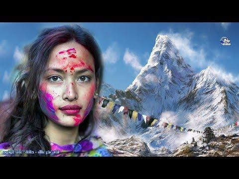 30 حقيقة مُذهلة عن نيبال | سقف العالم وبلاد الجمال !