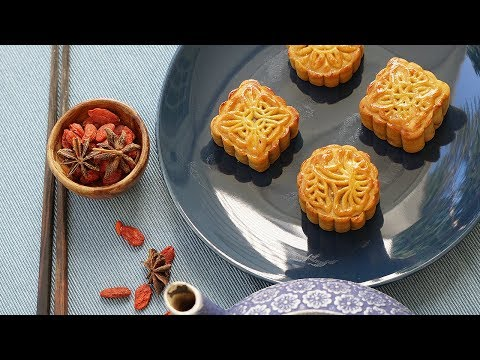 How to Make TRADITIONAL Home Style Chinese Moon Cakes!