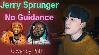 Jerry Sprunger x No Guidance - Tory Lanez & Chris Brown | Mashup [커버]
