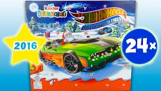 24 Kinder Surprise Hot Wheels Advent Calendar, Christmas Surprise Eggs for boys 2016
