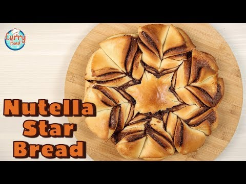 Nutella Star Bread Recipe | How To Make Nutella Braided Tear And Share Bread | Easy Recipe | Bhumika