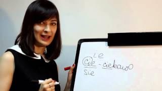 Польська - супер уроки!!! Правила читання частина 1. Онлайн школа Mandarin.