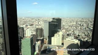 Tokyo Sightseeing - View from Tokyo Metropolitan Observatory Tower