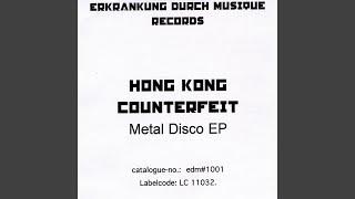 Metal Disco