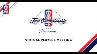 Tour Championship Virtual Players Meeting