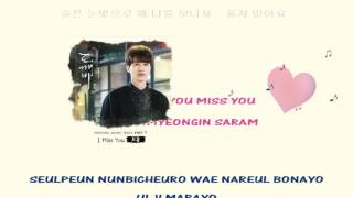 Soyou 소유 I Miss You instrumental official