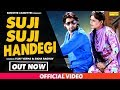 Download Suji Suji Handegi || Vijay Varma, Sikha Raghav || Comedy Part 11 ||  Haryanvi Funny  MP3 song and Music Video