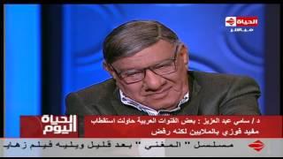 بالفيديو.. سامي عبد العزيز يكشف سر مفيد فوزي على الهواء