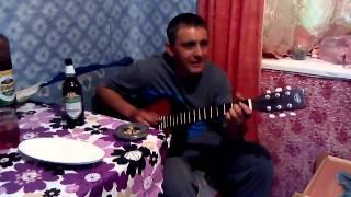 Песня под гитару Серега Татарин| с. Трикрати (Голуби летят над нашей зоной)