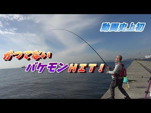 ついにキタ!動画史上最大のバケモンを釣りあげる!