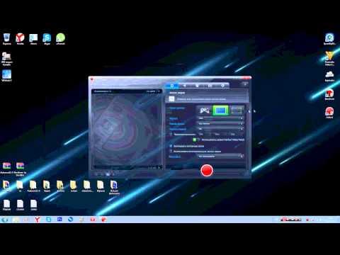 Программы для снятия видео с экрана и игр: Action and HyperCam