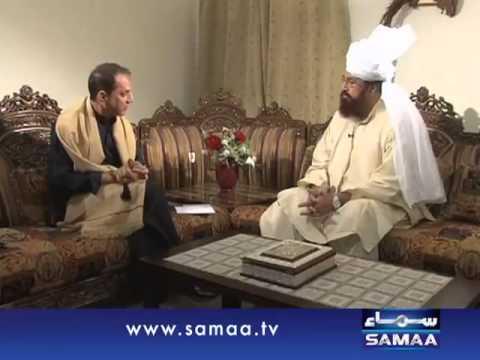 Hazrat Ameer Muhammad Akram Awan (MZA) Interview on Qutab Online