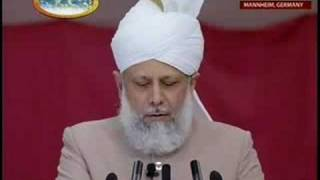 Khilafat Centenary Jalsa Germany 08 - Concluding Address - 1/6