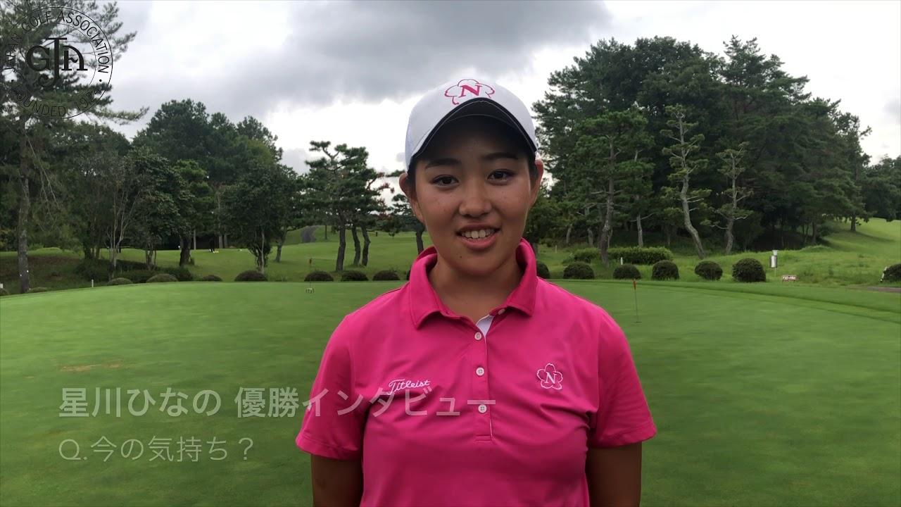 学生 ゴルフ 2019 日本 選手権