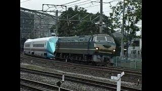 京阪神をE3新幹線が走る 想い出の鉄道シーン461