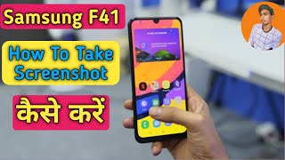 samsung f41 screen shot and screen recorder problem solved - Tamil - தமிழில்.