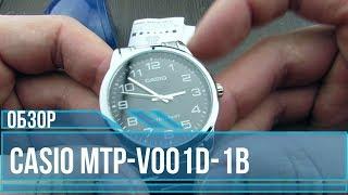 Casio MTP-V001D-1B [mtp-v001d-1budf]