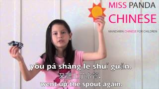 "Miss Panda Chinese - Chinese for kids - Chinese preschool -Sing Chinese song ""Eensy Weensy Spider"""