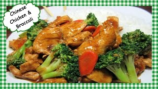 Video How to Make the Best Chicken and Broccoli Chinese Stir Fry Recipe ~ Healthy Chinese Cooking download MP3, 3GP, MP4, WEBM, AVI, FLV Juni 2018