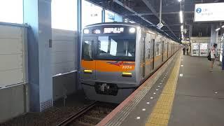 2020年8月11日 京成3050形アクセス特急 上野行き 青砥発車