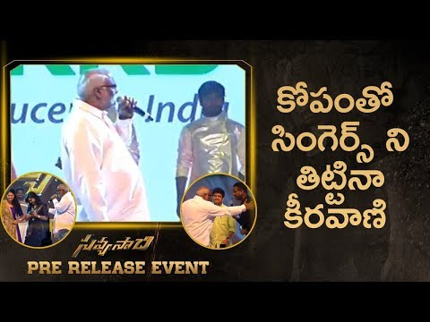 Mm Keeravani Hilariously Fires On Singers @savyasachi Pre Release Event