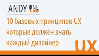 видео Веб дизайн