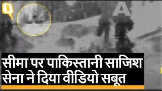 Indian Army ने Pakistan के BAT कमांडो के घुसपैठ का वीडियो जारी किया ।  Quint Hindi