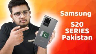 Samsung Galaxy S20 Ultra,S20,S20+ And Z Flip | Price in Pakistan?