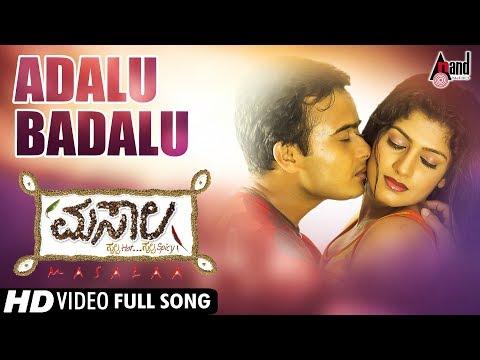 Masala | Adalu Badalu | Sunil Raoh | Radhika Kumaraswamy | Sadhu Kokila | Kannada Video Song |