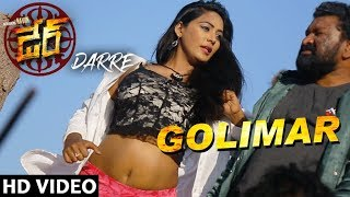 Golimar Full Video Song | Darre Video Songs | Naviin, Pallavi Jiva, Suman Setti |Telugu Movie Songs