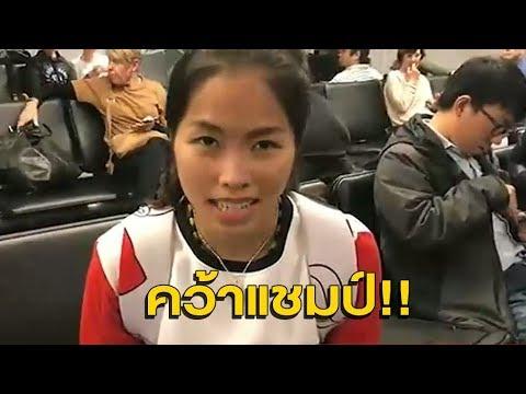 คชา นนทนันท์ ส่งเพลงใหม่เอาใจคนเหงานอนไม่หลับ 'นับแกะ' - วันที่ 07 Aug 2017