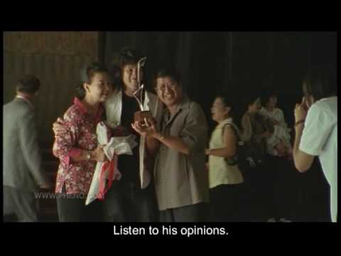 Thai Life Insurance: Father & Son