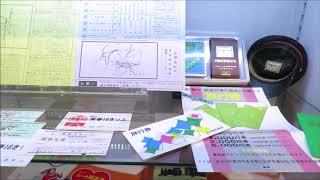 鉄道博物館 歴史ステーション5期 未来への蓄積期 1970-1990