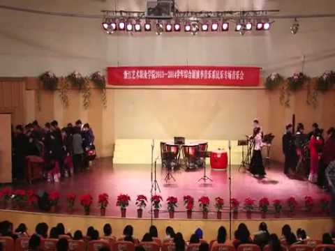 Zhejiang Vocational Academy of Art, 2013 Traditional Chinese Music concert.