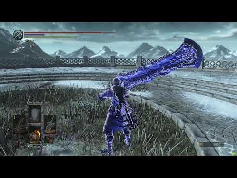Dark souls 3 | гигантский дымный меч | 1 | поединок нежити | нарезка удачных дуэлей