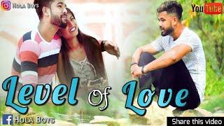 Level Of Love(Boy) In 2018 - HOLA BOYS