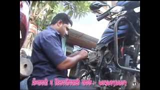 Two-wheeler on mobile charging