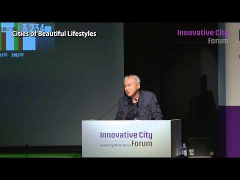 Cities of Beautiful Lifestyles - Innovative City Forum -