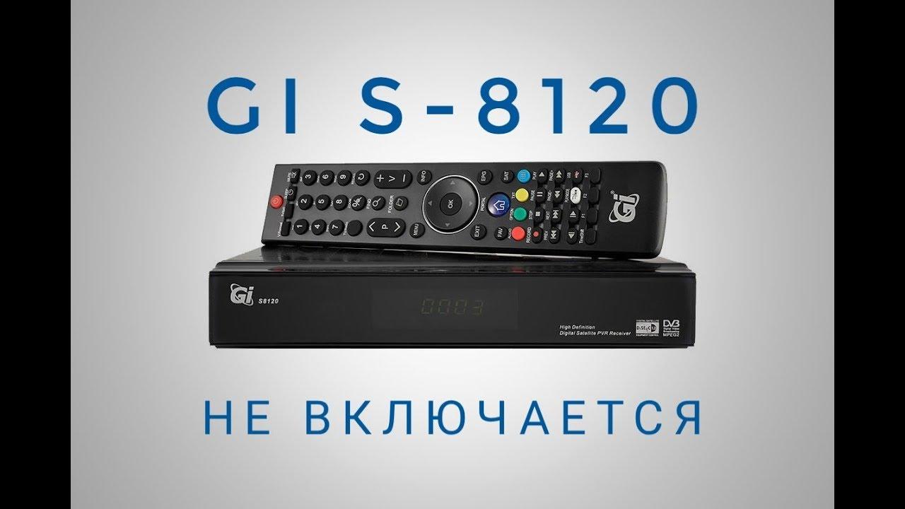 Не включается спутниковый ресивер GI S-8120/Ремонт.